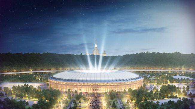 Moscow: Olympic Stadium Luzhniki